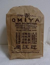omiyaponchi2