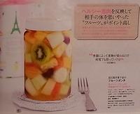 omiyaponchi8