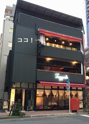 yukinoshita8