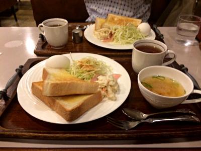 mont-hiroshima3