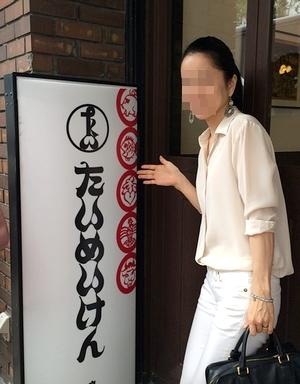 taimeiken2014091