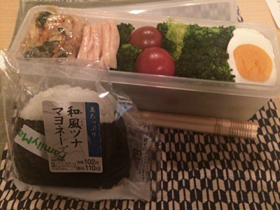 20141210lunch