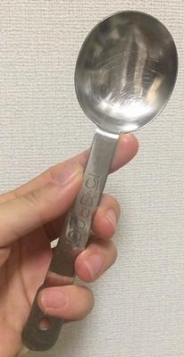 utensil13