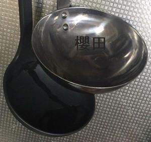 utensil4