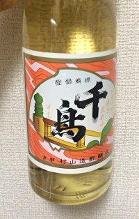 chidorisu2