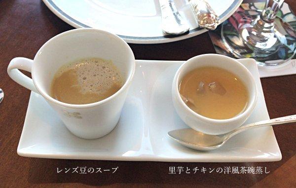 imperialhotel_afternoontea_2017_12