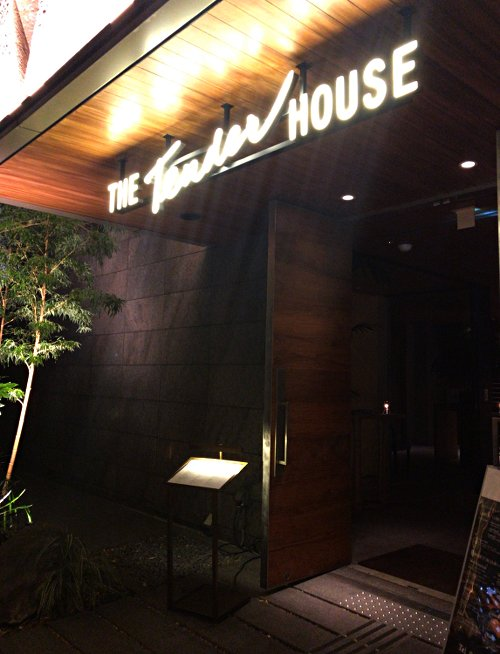 tenderhouse4