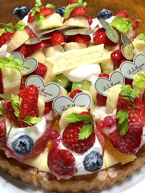 cakecake1