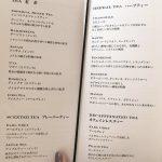 imperialhotel_afternoontea_2017_menu3