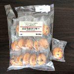 無印良品の「ぶどうのクッキー」が好きだ!