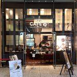 丸の内カフェ会@KITTEはランチは美味しくてスイーツも豊富で電源もあるおすすめカフェ